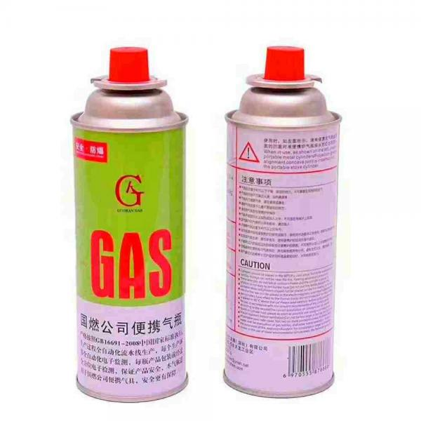 220g butane gas cartridge fuel Camping Butane Gas Refill for Portable Stove
