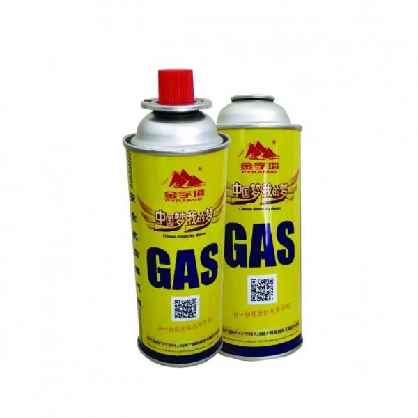 Professional Butane Gas Cartridge / Portable Gas cartridge / gas Stove 400ml -220G